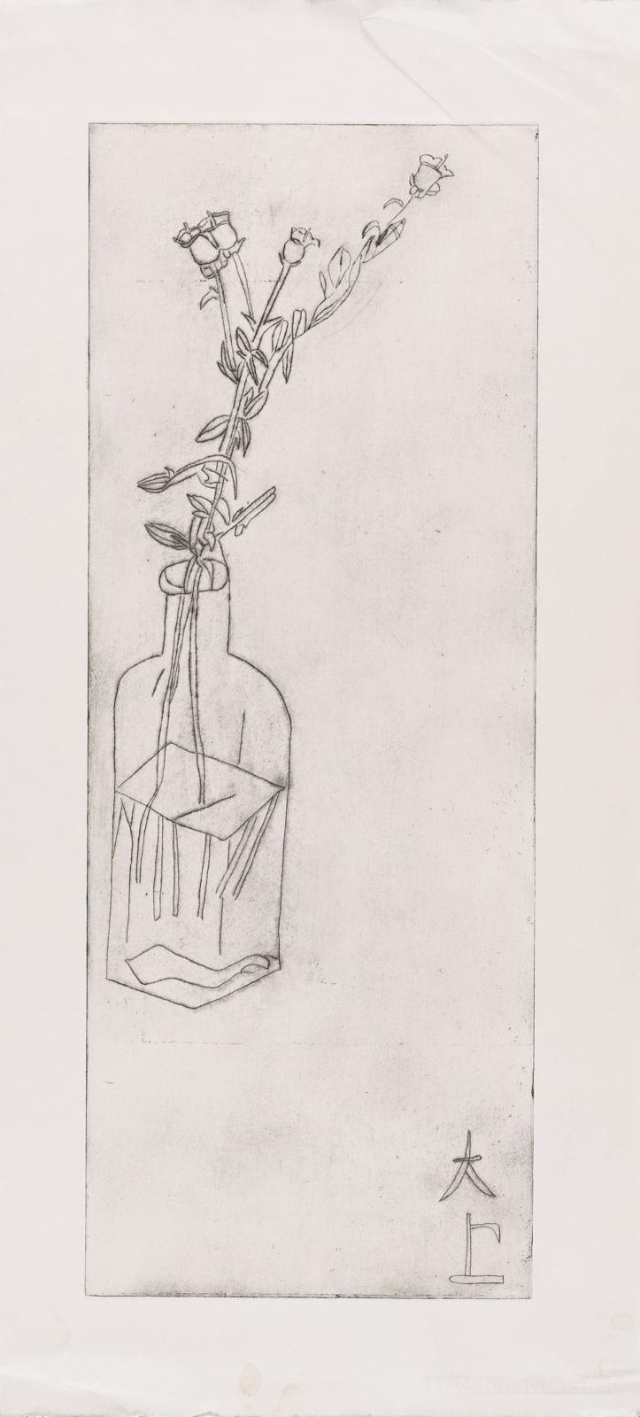 Gravures de David Kennedy - Artiste Peintre Paris : Fleur dans un bocal